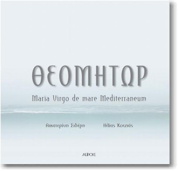 book-cd-3